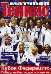 Декабрь 2004