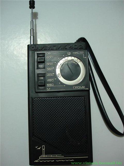 Радиоприемник в отличном